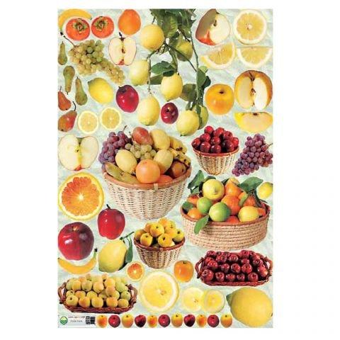 Papel decoupage fruta fresca papel hdcade125 1 97 - Papel decoupage infantil ...